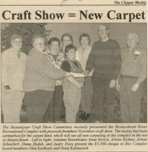 2002-new-carpet